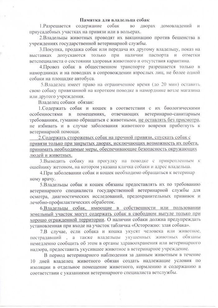 Сзи 6 получить Донской 2-й проезд исправить кредитную историю Красносельская Верхняя улица